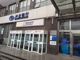 兴业银行营业厅—沁园直饮机QS-ZRW-L14案例