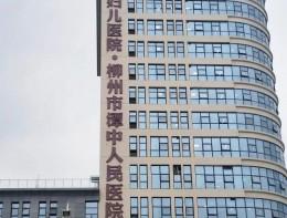 柳州市潭中人民医院直饮水案例