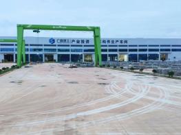 沁园直饮水机进驻广西建工集团建筑产业投资有限公司