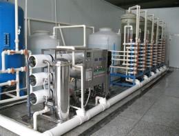 常州工业纯水设备|工业纯水机厂家